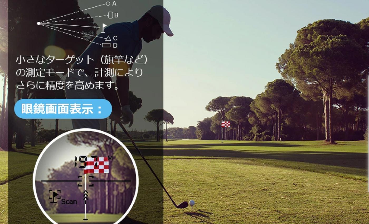 ゴルフ距離測定器